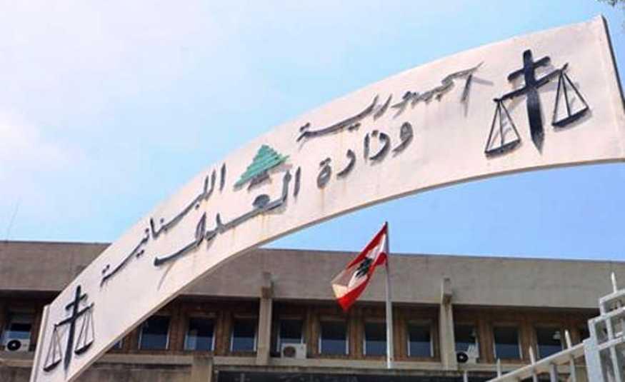 القاضيان جدايل وفهد يلتحقان بمركزيهما في وزارة العدل