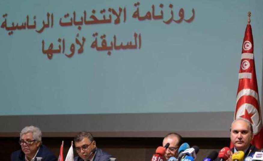 تونس.. هيئة الانتخابات تقبل 26 مرشحا للرئاسة