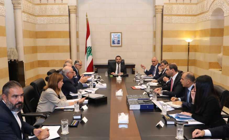 تشكيل لجنة برئاسة الحريري وعضوية 7 وزراء لبحث الاصلاحات المرافقة للموازنة