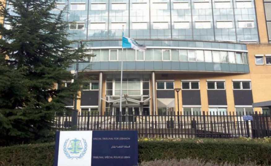محكمة الحريري تلوح بمقاضاه المٌشهرين بها