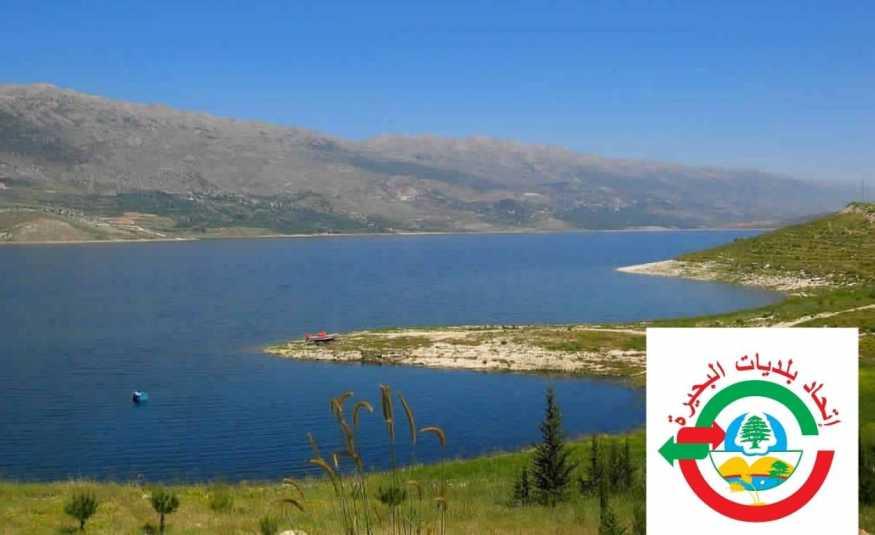 بيان توضيحي لاتحاد بلديات البحيرة حول معمل الفرز في جب جنين