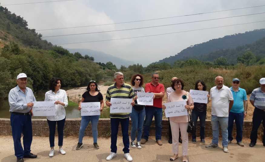 اعتصام في مرج بسري :
