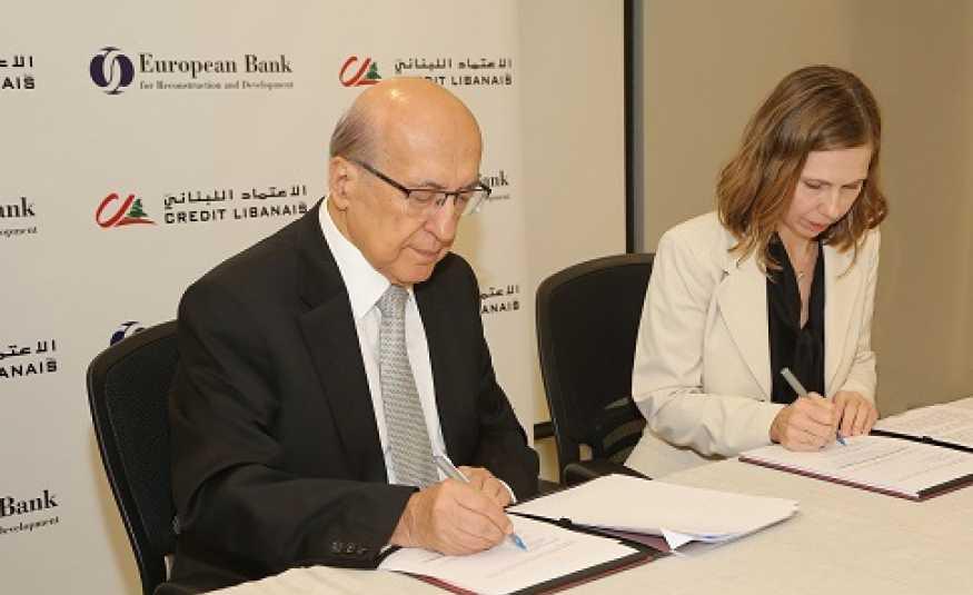 البنك الأوروبي لإعادة الإعمار والتنمية يوقع اتفاقية حزمة تمويلية بقيمة 100 مليون دولار مع مجموعة الاعتماد اللبناني