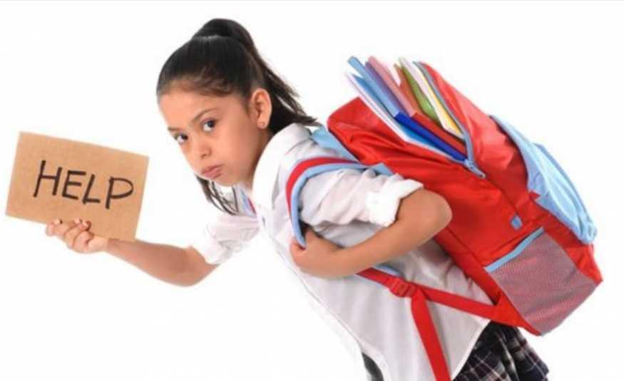 عندما تكون الحقيبة المدرسية