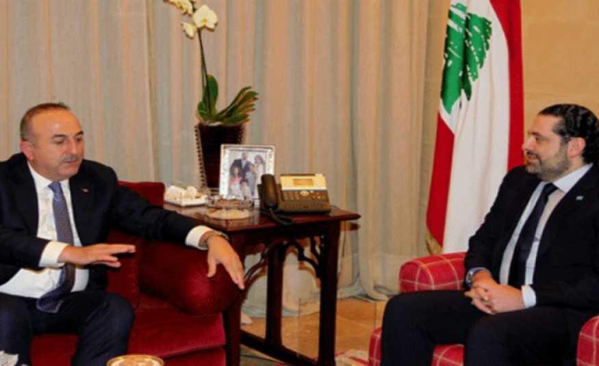 الحريري يستقبل وزير الخارجية التركي في السراي