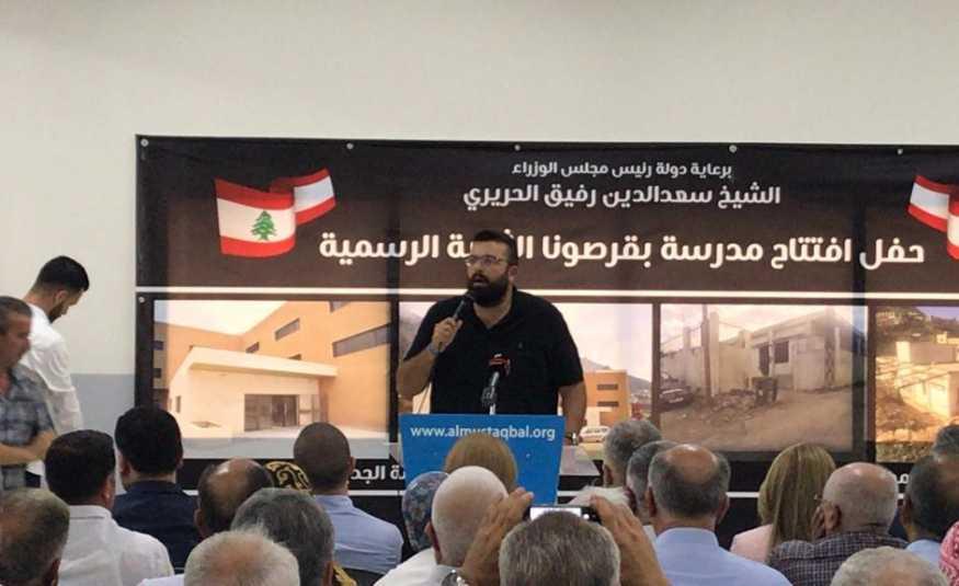 أحمد الحريري من الضنية: للمحافظة على الإستقرار .. والإعتدال