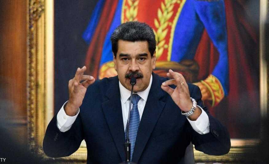 مسؤولون فنزويليون لواشنطن: ناقشوا معنا