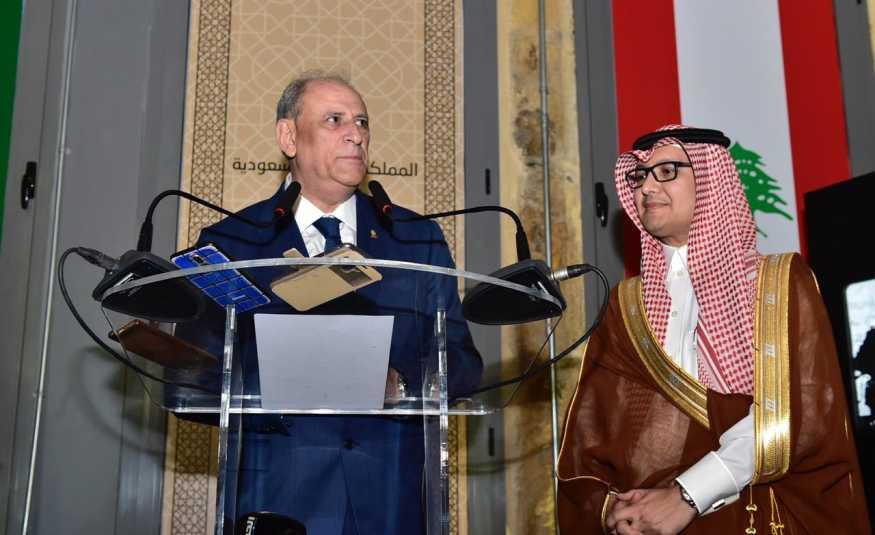 الجراح ممثلاً الحريري: نعرف جيداً عمق العلاقة السعودية ـ اللبنانية