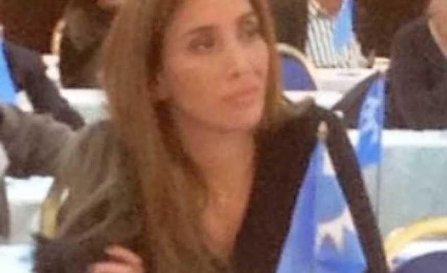 تعيين ميرنا منيمنة في مكتب الأمين العام لـ
