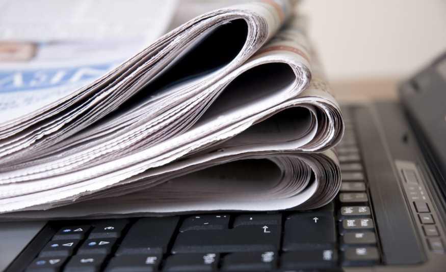 إقرأ كل الصحف.. عبر