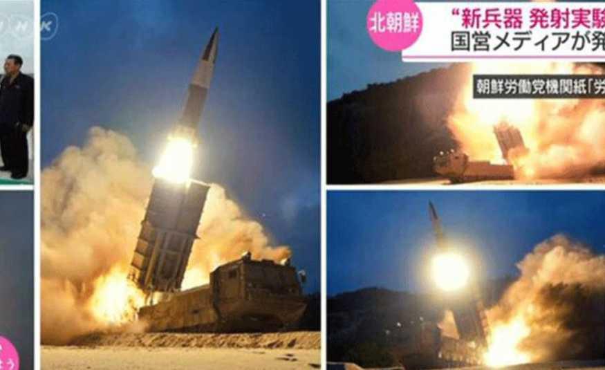كيم أشرف شخصياً على التجربة الصاروخية الأخيرة