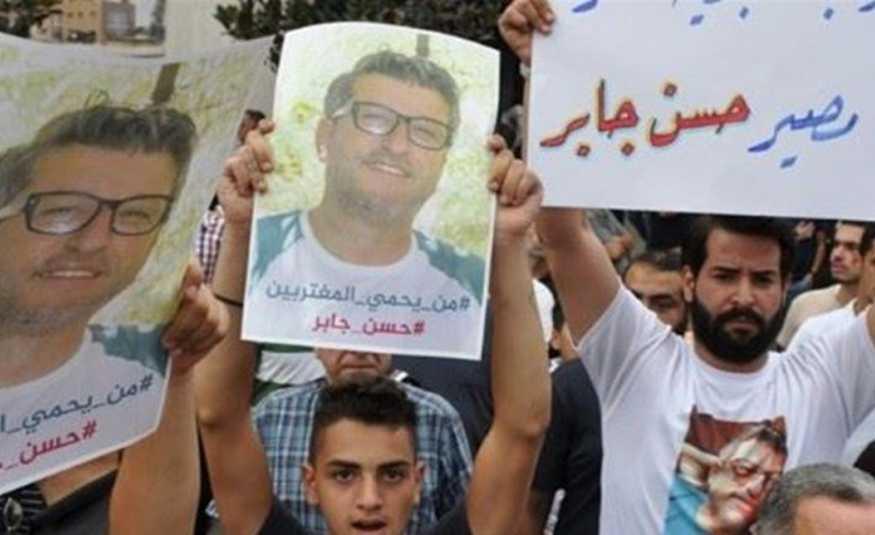 المغترب المفرج عنه حسن جابر يصل بيروت غداً