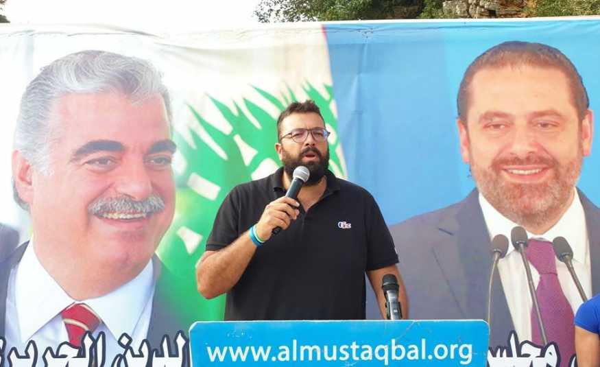أحمد الحريري: الوطن يلفظ الخونة