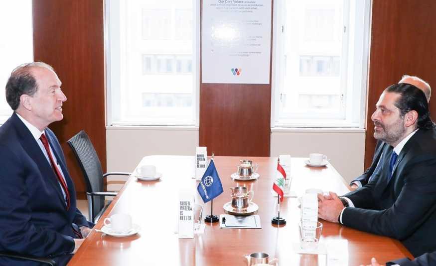 الحريري التقى رئيس البنك الدولي: لا أحد يملي علي شيئا
