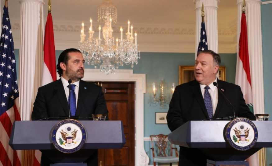 الحريري: ملتزمون بمحاربة الارهاب.. بومبيو: اللبنانيون مهددون بما يقوم به
